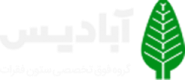 مرکز آبادیس | گروه فوق تخصصی ستون فقرات